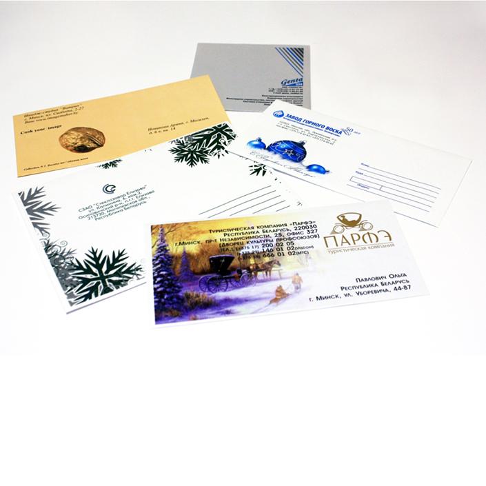 конверты и бланки с логотипом