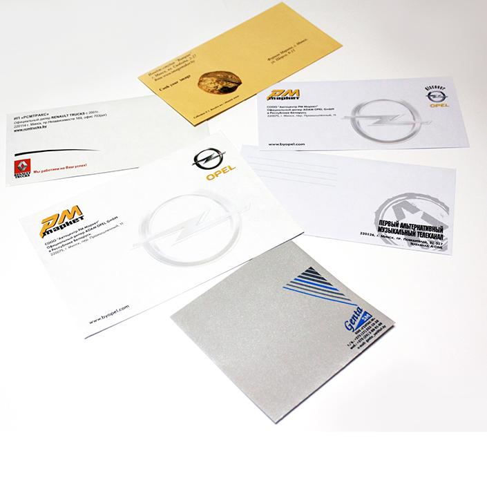 фирменные бланки и конверты минск