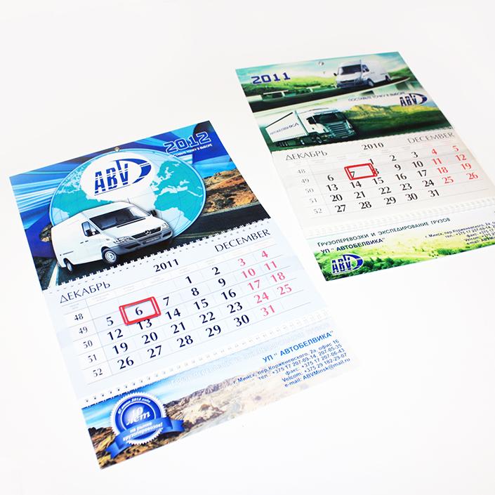 календари с логотипом минск