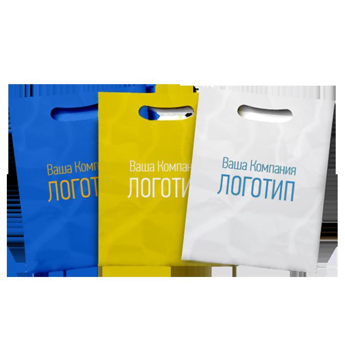 Заказать Пакеты ПВД с логотипом минск